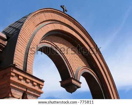 Arch of Alexander Nevskii Cathedral. Russia. Novosibirsk