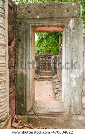 Arch of Ancient City Phimai Historical Park frame mirror image appears