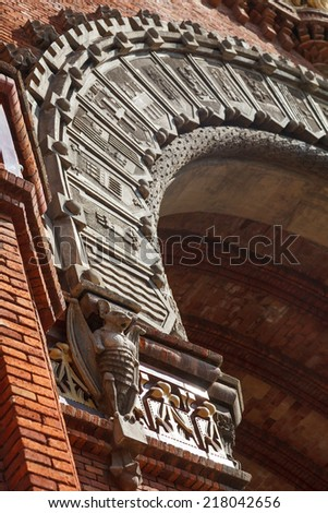 Arch of Triumph in Barcelona, Catalonia, Spain