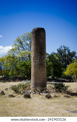 Archaeoligical site of Mitla, Mexico.  - stock photo