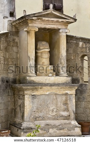 Archaeological museum of Rhodes at Greece - stock photo