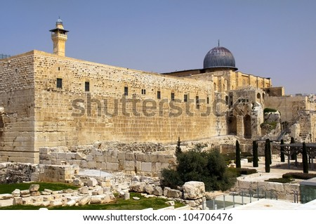 archaeological park near the walls of Jerusalem , Israel - stock photo