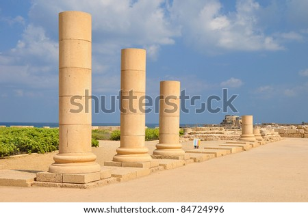 Archaeological park of ruins in Caesarea. Central Israel.