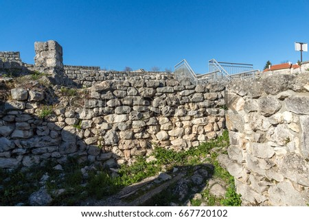 Archaeological site Shumen fortress near Town of Shoumen, Bulgaria