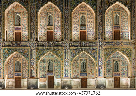 Arched doors and windows in Registan Square, Samarkand, Uzbekistan.