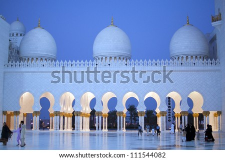 Arches and islamic ornaments of Shaikh Zayed mosque of Abu Dhabi,United Arab Emirates
