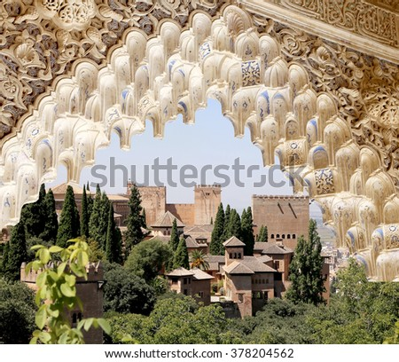 Arches in Islamic (Moorish)  style and  Alhambra, Granada, Spain - stock photo