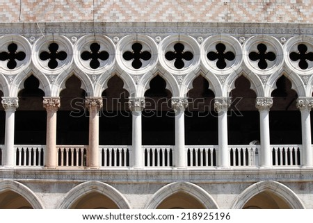 Arches of Doge Palace in Venice - stock photo