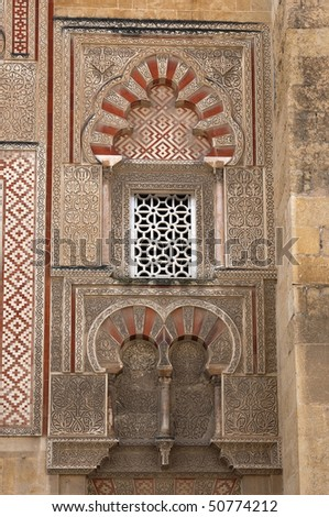 arches, window and reliefs Arabic