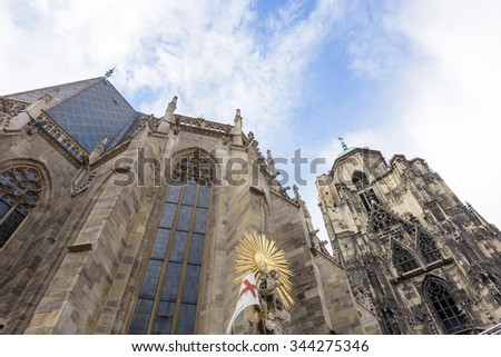 Architectural Cathedral in the center of Vienna, Austria - stock photo