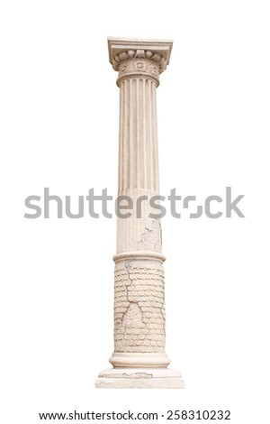 architectural column isolated on a white background. - stock photo