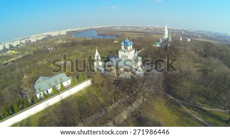 Architectural complex with Church of Kazan Icon of Mother of God and Temple of Ascension in Museum-Reserve Kolomenskoe, aerial view  - stock photo