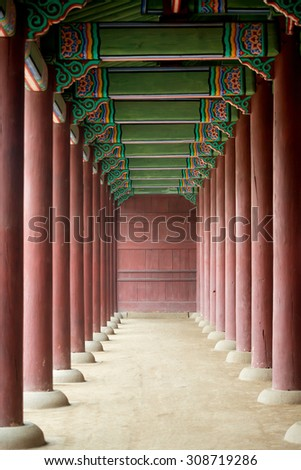 Architectural detail of Changdeokgung Palace building, Seoul, South Korea - stock photo