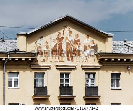 Architectural fragments Moscow buildings of the Soviet era the middle of the last century, Russia - stock photo