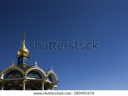 Architecture and roof of the Christian Church, Pochaiv, Ukraine - stock photo
