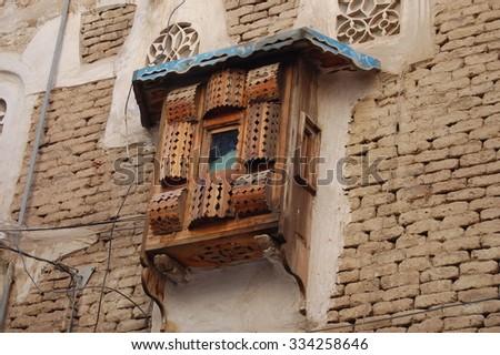 Architecture in Yemen - stock photo