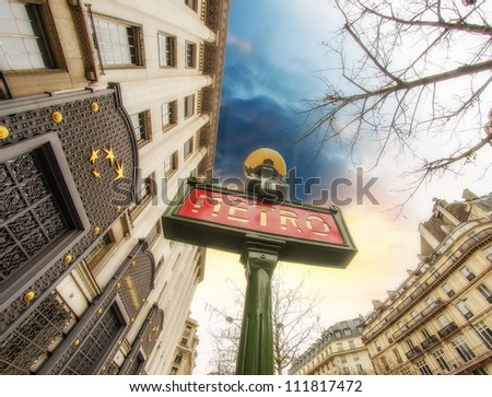Architecture of Paris in France - stock photo