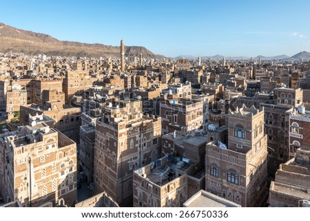 Architecture of the Old Town of Sana'a, Yemen. UNESCO World heritage - stock photo