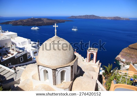 Architecture of village on Santorini island, Greece - stock photo