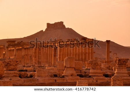 archway and columns of Palmyra, UNESCO world heritage site, Syria