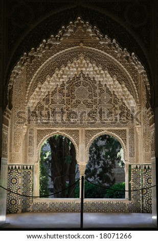 Archway in the Alhambra Palace in Granada, Spain - stock photo