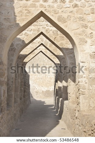 Archway inside Bahrain fort - stock photo