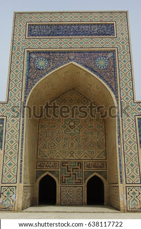 Archway with doors in Bukhara, Uzbekistan