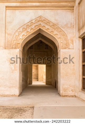 Archways at Shaikh Isa bin Ali House in Al Muharraq, Bahrain, Middle East - stock photo