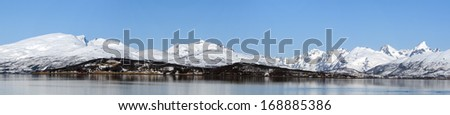 Arctic mountains and fjord in northern Norway at summer.panorama