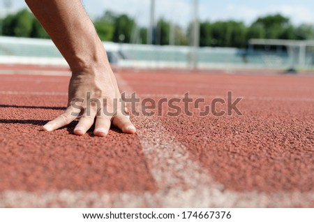 Arena sport running race track - stock photo