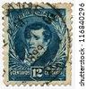 ARGENTINA - CIRCA 1893: A stamp printed in Argentina, shows portrait of Manuel Belgrano (1770-1820), general , circa 1893 - stock photo