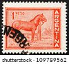 ARGENTINA - CIRCA 1959: a stamp printed in the Argentina shows Domestic Horse, circa 1959 - stock photo