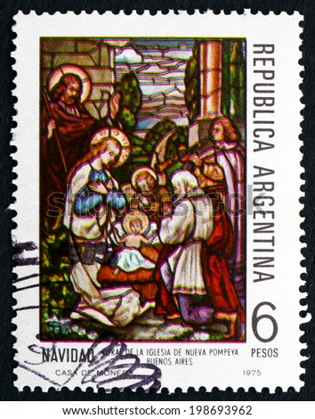 ARGENTINA - CIRCA 1975: a stamp printed in the Argentina shows Nativity, Nueva Pompeya Church, Christmas, circa 1975 - stock photo