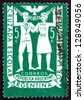 ARGENTINA - CIRCA 1947: a stamp printed in the Argentina shows School Children, Argentine School Crusade for World Peace, circa 1947 - stock photo