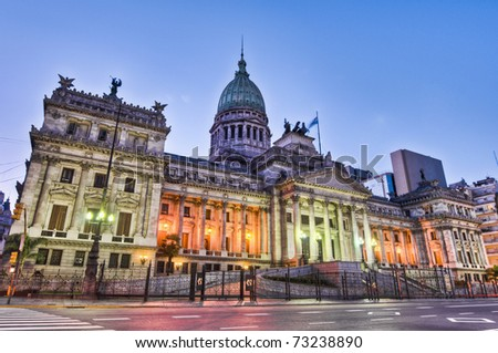 Argentina National Congress building facade on sunset. - stock photo