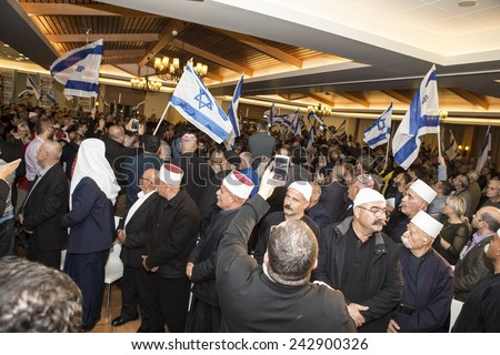 ARIEL, ISRAEL - DECEMBER 30: Meeting asset party NDI (Israel Beiteinu) in Ariel before the elections to the Knesset in 2015. Delegates of the Druze community in Israel, December 30, 2014 in Ariel.