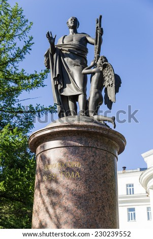 Arkhangelsk, Russia. The monument to the founder of the Russian Academy of Sciences M.V. Lomonosov, 1829