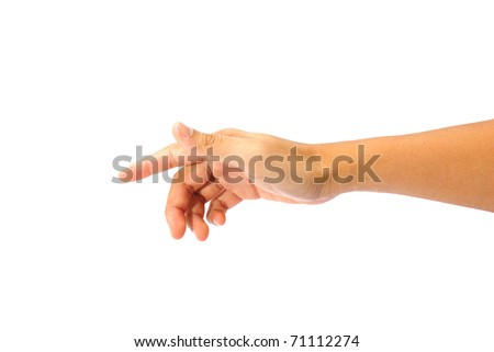 arm - stock photo
