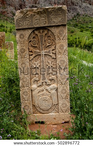 Armenia, Noravank Church