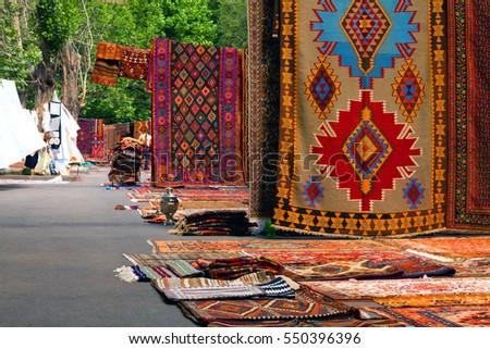 Armenian Carpets Hall. Armenian Dragon Style Carpet. Armenian Traditional  Art And Rugs.