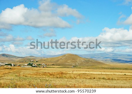 Armenian mountain village horizontal picture.