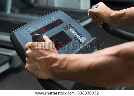 Arms and control panel of cardio machine