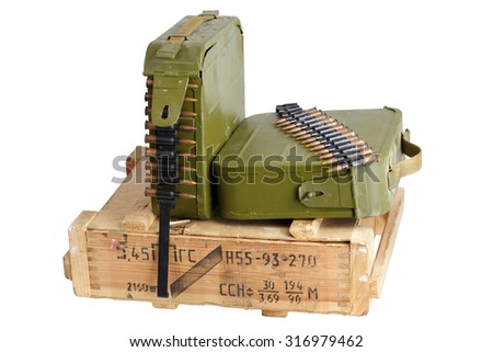 army box of ammunition with ammo belt and hand grenades isolated - stock photo