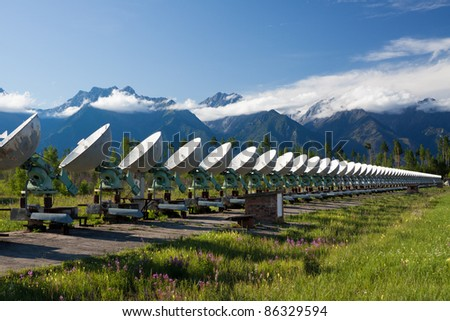 Array of radio-telescopes - the 'Quasar' observatory in Badary (Russia) - stock photo