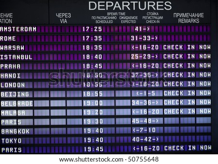 Arrival/Departure Board in the Moscow airport (svo)