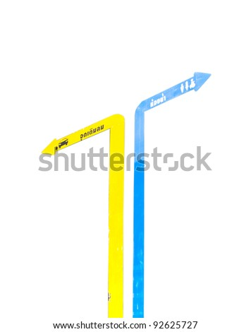 Arrow told the route to get to the point of service. - stock photo