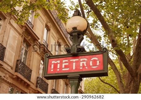 Art Nouveau Influenced Signs Paris Metro Stock Photo (Royalty Free ...