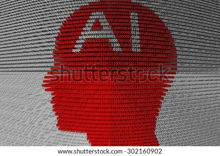 artificial intelligence is presented in the form of binary code  - stock photo
