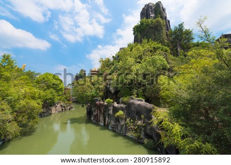 artificial rocks in south asian amusement park, Dai Nam, Vietnam - stock photo
