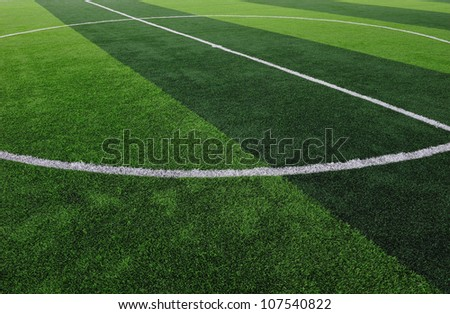 Artificial Soccer Field - stock photo